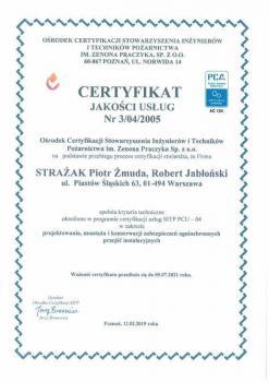 systemy przeciwpożarowe - certyfikat jakości 11