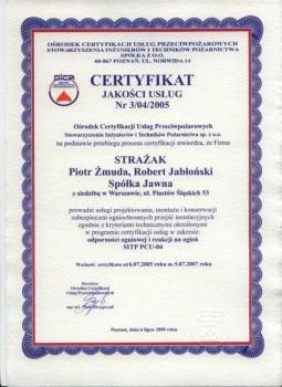 systemy przeciwpożarowe - certyfikat jakości 7