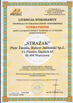 zabezpieczenia bierne - certyfikat 17