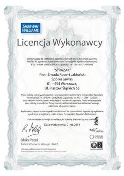zabezpieczenia bierne - certyfikat 63